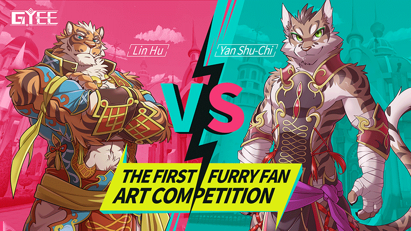 The First Furry Fanart Contest
