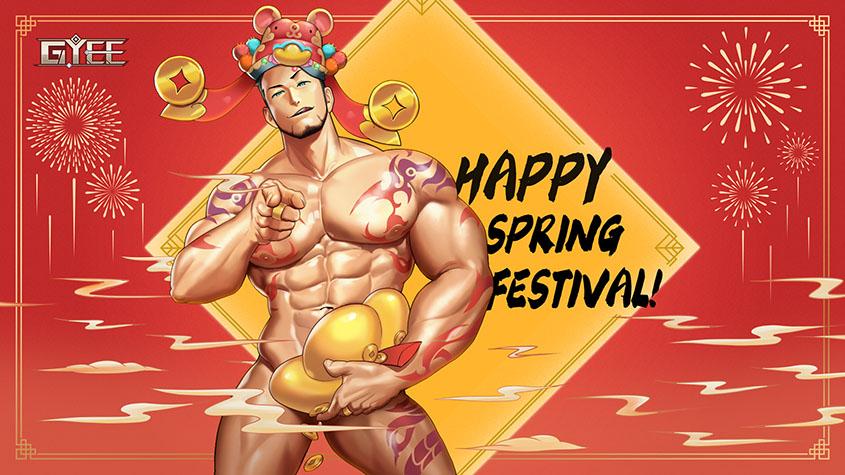 NewYear Eve is coming-春节-春節快樂!EN.jpg